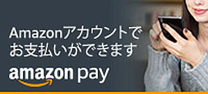 LEDイルミネーションを購入の際、アマゾンアカウントでお支払いできます