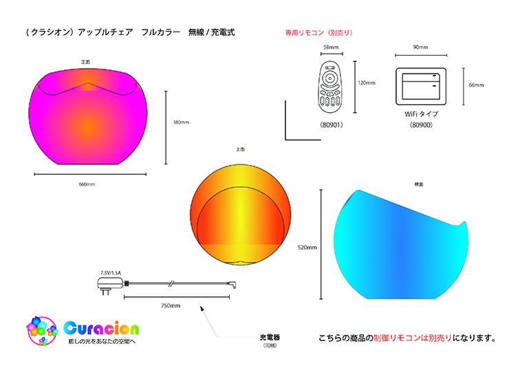 クラシオン キューブ 設計図