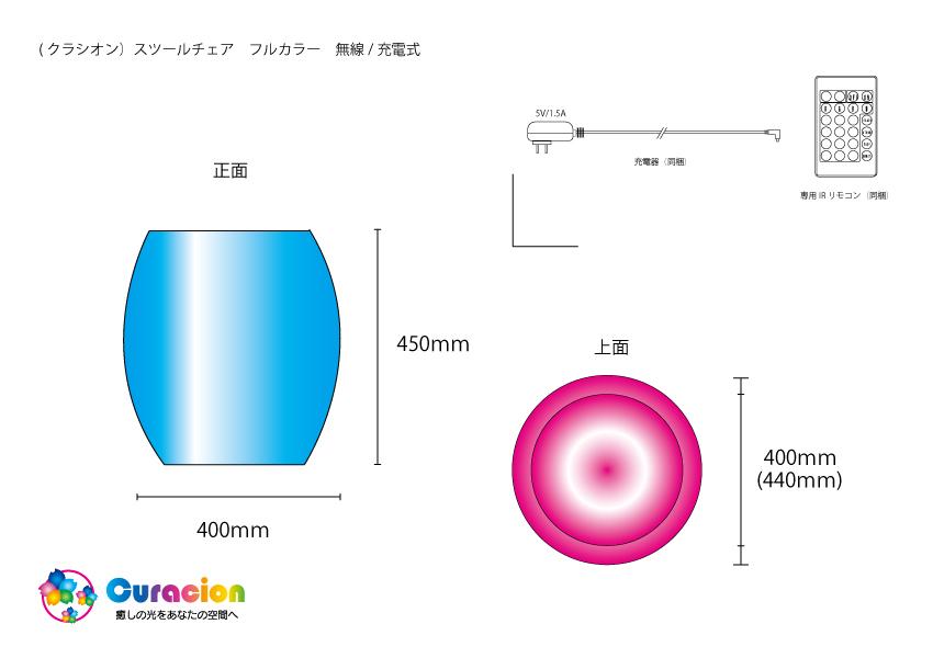 光る家具 クラシオン スツールチェア 設計図