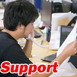 サポート体制・提案力!