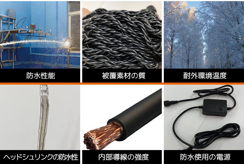 HG2の特徴・防水性能・被覆素材の質・耐外環境温度などすべてがトップクラス