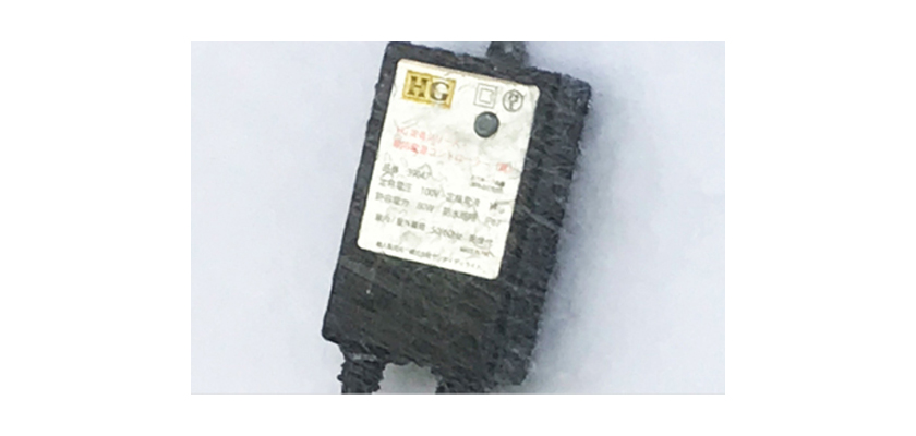 コントローラー付き電源コードの防水加工