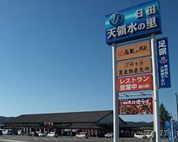 イルミネーションの企画から取付工事・販売の事例。大分県日田市
