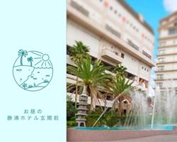 イルミネーションの見積もりと企画の事例。千葉県のホテル編