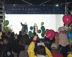 福岡県朝倉郡の復興イベントでイルミネーションの企画販売