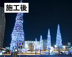 イルミネーションの販売事例【茨城県牛久市】