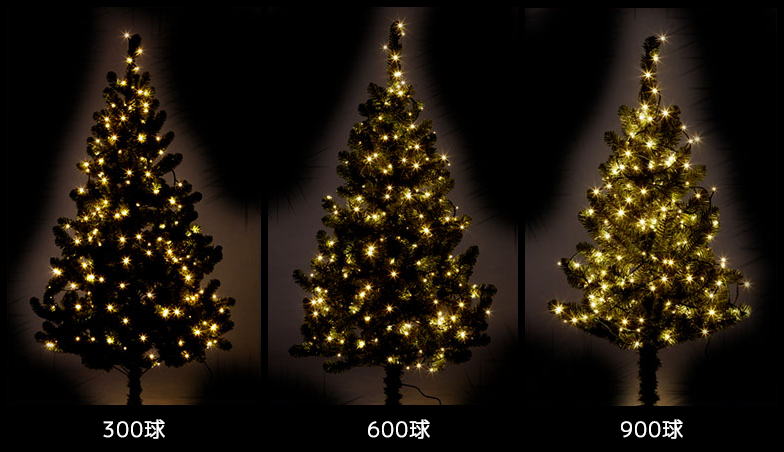 LEDイルミネーションの球数の明るさ