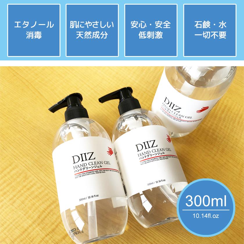 消毒液の特徴2