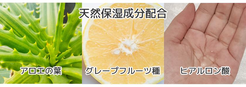 消毒液の特徴4