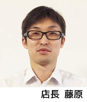 プロジェクションロゴライト専門販売店 店長藤原