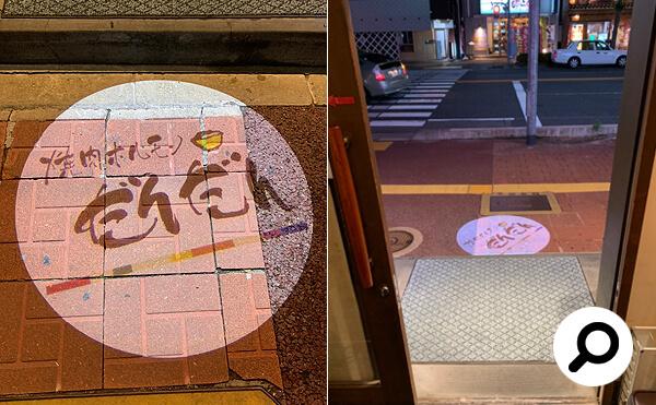 鳥取県米子市 焼肉ホルモンだんだん様のアップ画像