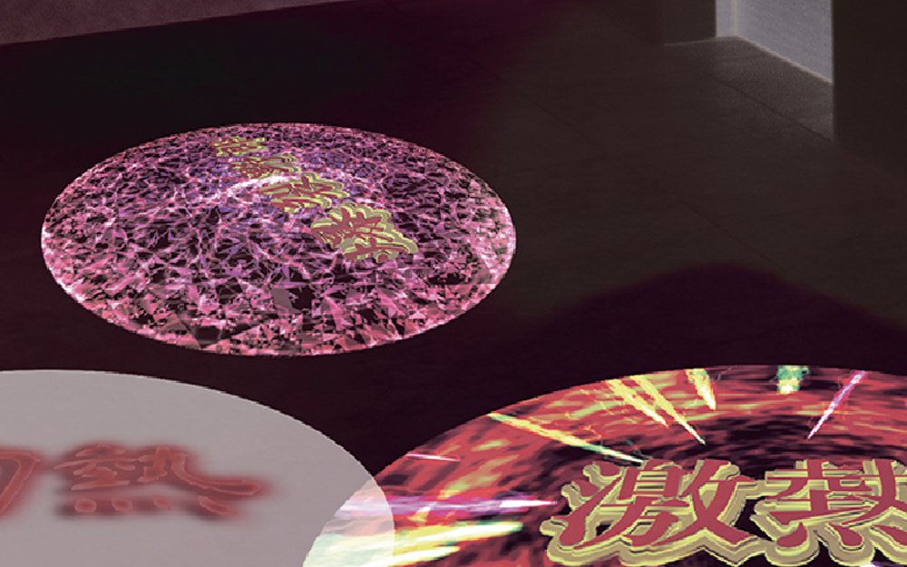 イルミネーション ロゴ投影 LEDプロジェクションライト 設置画像5