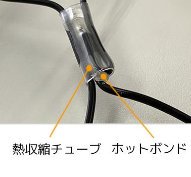 HGイルミネーション電飾、ネットライトLED部も強力に防水対策済み