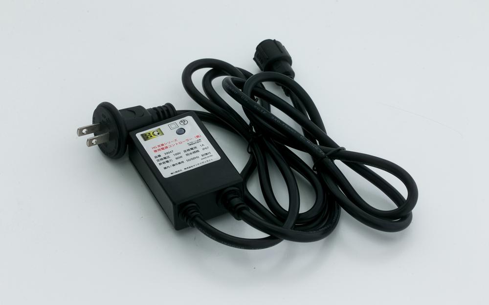 イルミネーション 電源 サプライ品 商品画像1