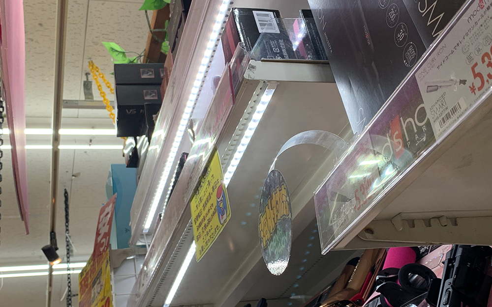 LEDイルミネーション テープライト 設置事例4