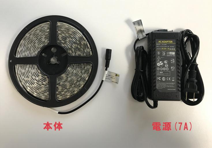 イルミネーション テープライト 外観写真