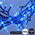 イルミネーション ストレート100球×10セット