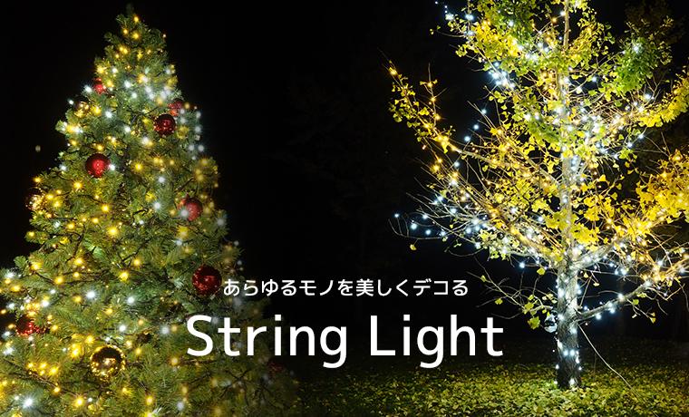 LEDイルミネーション ストリングライトライト モバイル画像