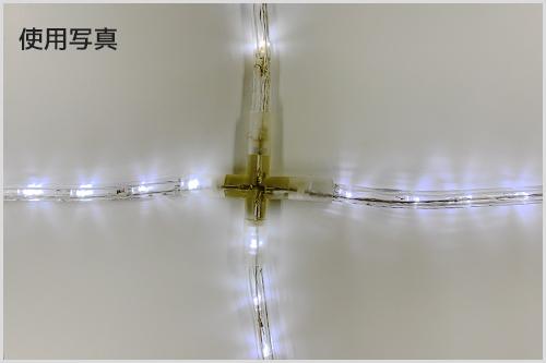 チューブライト オプションパーツ 十字連結コネクタ 使用写真